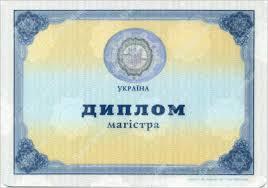 перевод диплома киев