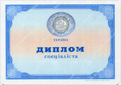 Перевод диплома Киев Бюро переводов Киев Бюро переводов Подол   перевод диплома на английский