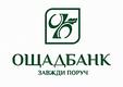 ОЩАДБАНК - Наши постоянные клиенты